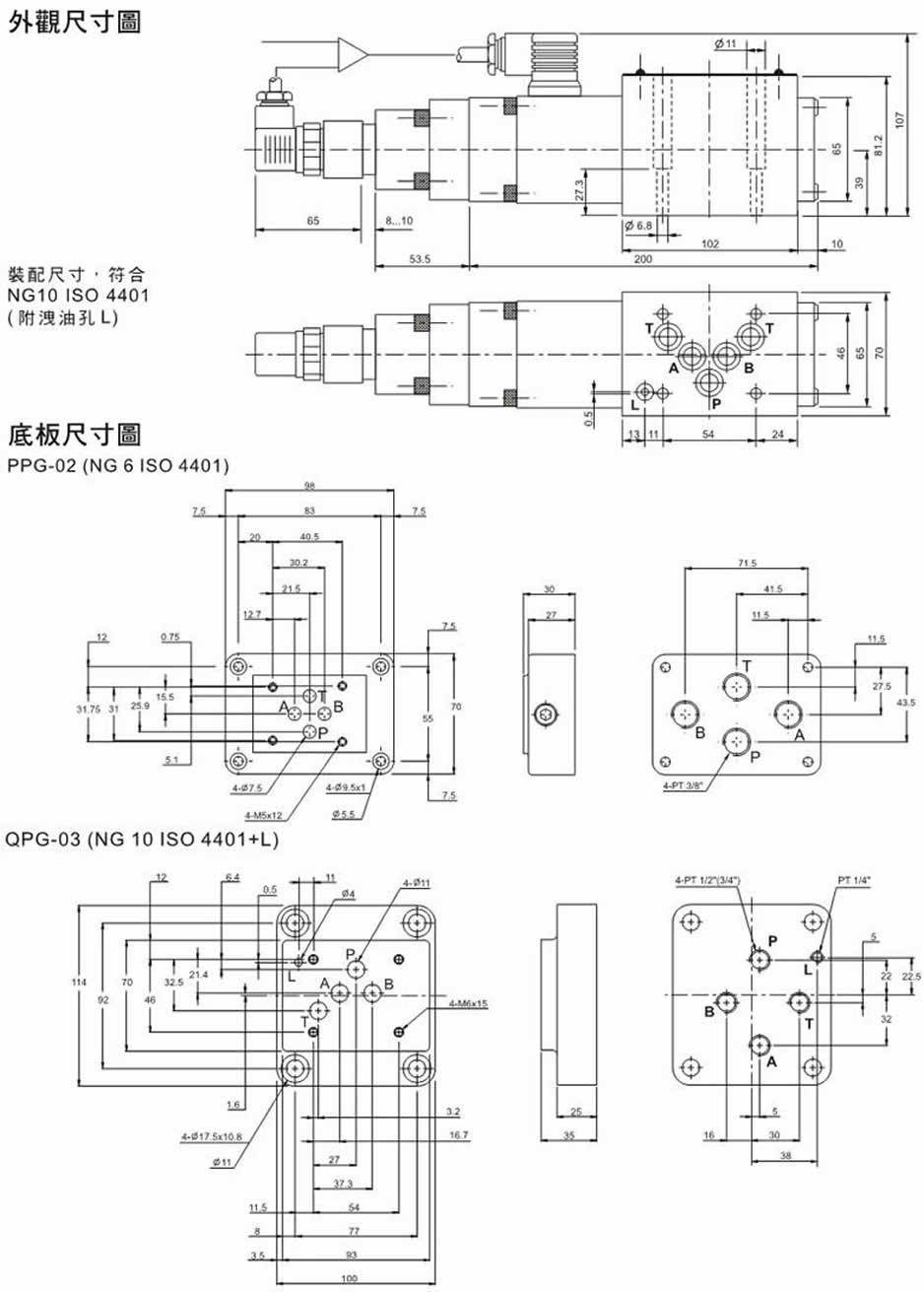 流量控制阀电路原理图