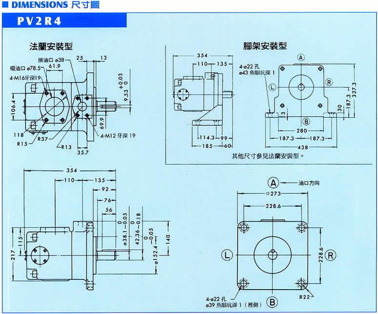 油泵电机电磁阀接线图
